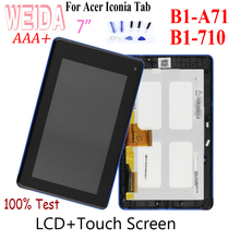 WEIDA 7 LCD Display For Acer Iconia Tab B1 B1-710 B1 -711 B1 -A71 LCD Display Touch Screen Separately B1-710 B1-A71