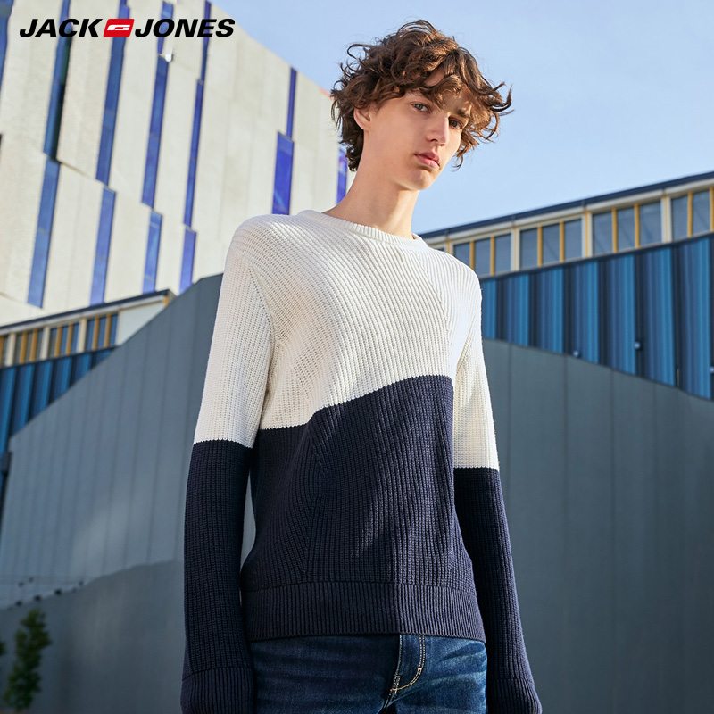 Jack Jones Men's Assorted Colors Long-sleeved Pullover Knit Sweater |219324514