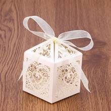 50pcs Wedding Favor Boxes Hollow Out Craft Paper Box for Gifts Candy Sweets(China)