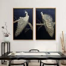 Ретро светильник роскошный стиль абстрактный Павлин симметричное