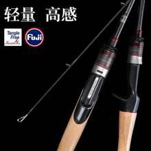 Fuji lure fishing rod 1.95m2.03m2.09m 2.13m casting spinning carbon ultralight L/ML/M/MH medium light Fast Action Trout bass rod