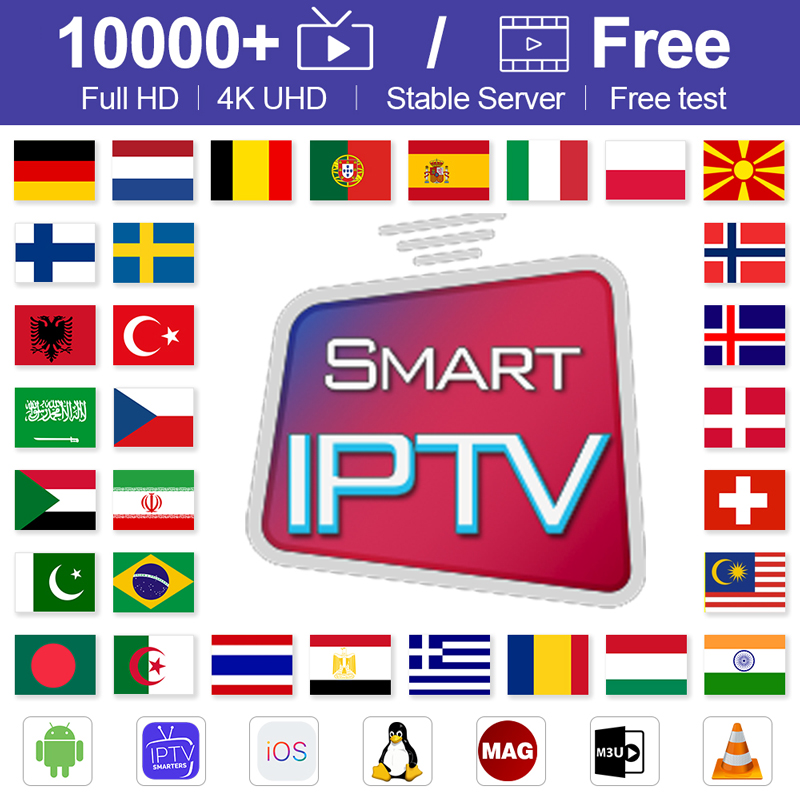 Spain IPTV