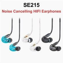 Nadaje się do Shure SE215 słuchawki douszne wysokiej wierności Stereo redukcja szumów 3.5mm profesjonalne słuchawki sportowe HIFIDIY