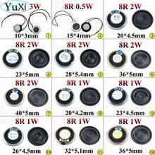 Yuxi 05 Вт 1 2 8r мини динамик 8 Ом ультратонкий звуковой Диаметр