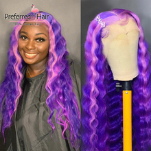 Preferred Purple Highlight Wig Pre Plucked Lace Front Human