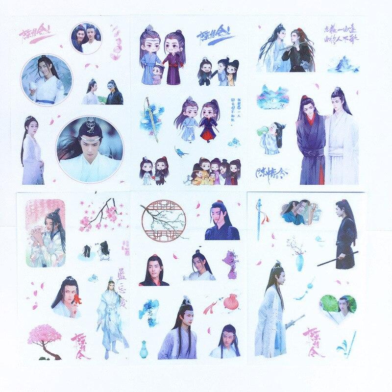 6 Lenzuola/Set Chen Qing Ling Adesivo Decorativo Xiao Zhan, Wang Yibo Scrapbooking FAI DA TE Diario Album di Etichetta Adesivi