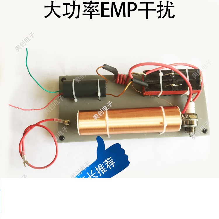EMP High-power Electromagnetic Pulse AC-Z203 Remote First Charging Treasure Available 3.7V ~ 7V