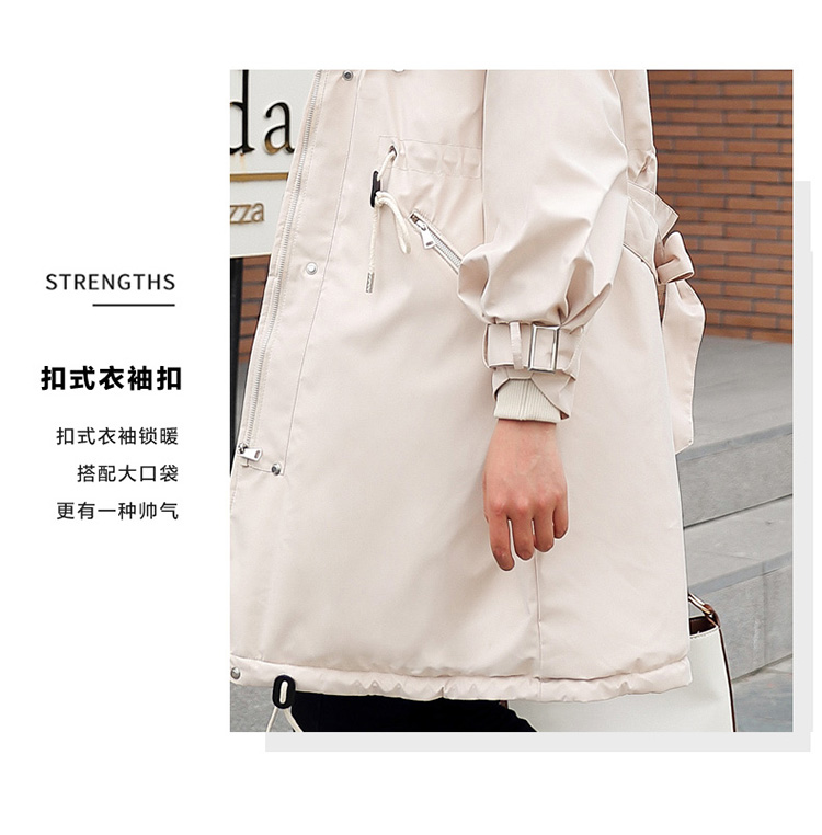 jacket Snow Thick Padded 28