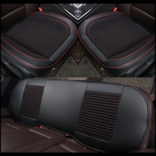 3D Leather Flax Car Seat Cover Cushion  Front Rear Protector For VolksWagen Passat Toyota Honda Ford Chevrolet Mazda Peugeot KIA