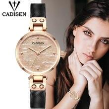 Часы наручные cadisen женские кварцевые модные роскошные повседневные