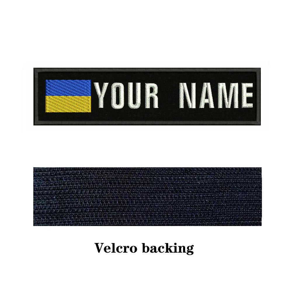 Ucraina Bandiera Del Ricamo Nome Personalizzato Testo Patch Strisce distintivo di Ferro On O Cucire On O Velcro Supporto Toppe e Stemmi Per I Vestiti zaino