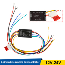 Universal 12-24V DRL controlador estroboscópico módulo intermitente día Controlador de luz de atenuación a Control de señal
