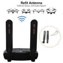 Антенна для DJI Mavic Air/ Mavic 2 Pro/ Spark/Mavic Mini 5000M Усилитель сигнала всенаправленный усилитель удлинитель аксессуары для дрона