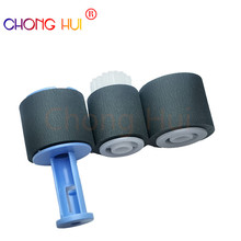 chong hui 1set CB506-67905 Pick up Roller for HP 4015 4515 M600 M601 M602 M603 M605 M630 M4555 P4014 P4015 P4515 4555