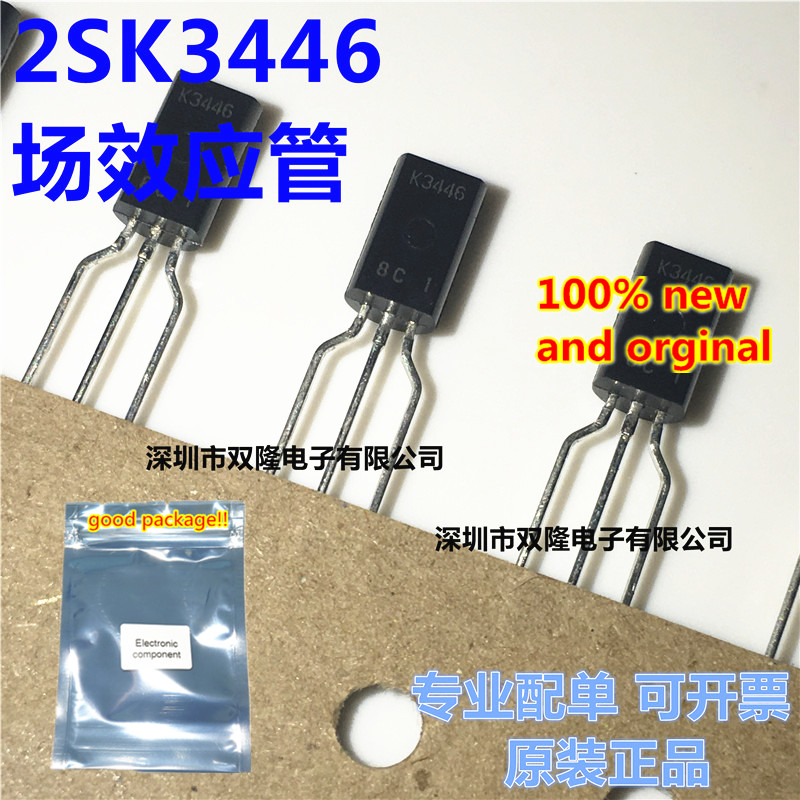 10pcs 100% New And Orginal 2SK3446 K3446 TO-92L 1A/150V In Stock