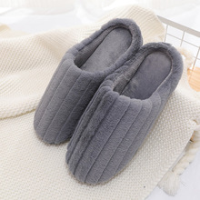 House Slippers Woman Plus Size Flock Striped Beautiful Winter Women Short Plush Solid Fur Ladies