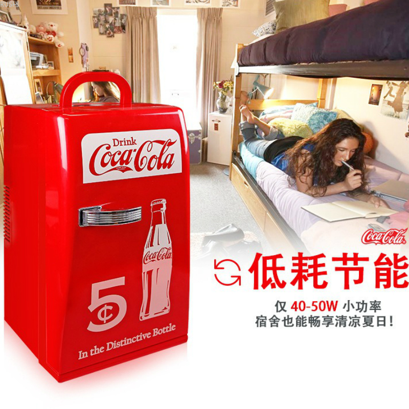 12L Household Refrigeration Car Refrigerator  Home Mini Fridge  Refrigerators  Portable Fridge  Mini Refrigerator  Car Fridge