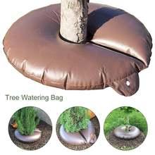 15 галлонов медленное орошение в воде для деревьев автоматическое