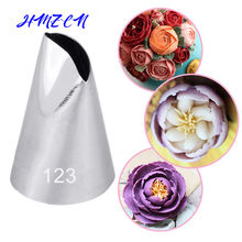 Кондитерские наконечники № 123 1 шт лепесток розы тюльпан кондитерский