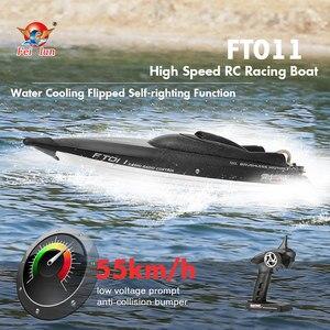 Original FT011 2.4G 55km/h Hig