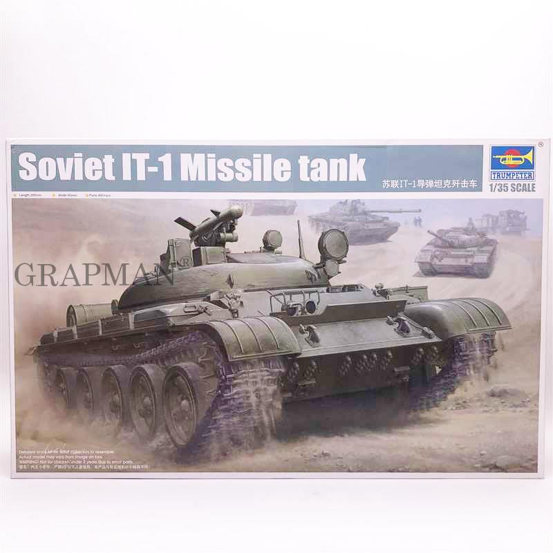 <font><b>1</b></font>/<font><b>35</b></font> Soviet IT-<font><b>1</b></font> Anti-tank Missile Launch Vehicle Boy Gift Assemble Model <font><b>Kit</b></font> Trumpeter Toy image