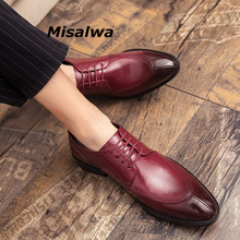 Misalwa Retro Simple Men Dress Shoes For Wedding PU Leather Suit Formal Plus Size 38-48 Dropshipping Flat Oxfords 2020