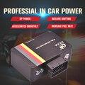 Просьба к продавцу заказать оптимизированный powerbox upgrade power Resolve для автомобилей