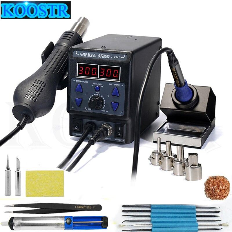 YIHUA 8786D-I 2 In 1 Digital Display Rework Soldering Station BGA Welding Machine Circuit Repair Heat Gun Has Hot And Cold Air
