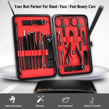 18pcs Pro Manicure Set Nail Kit Nail Art Tools All For Manicure Sets Pedicure Care With Pusher Ingrown Nail File Polish Tweezerערכות וקיטים