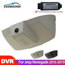 Dvr carro wi fi gravador de vídeo câmera traço cam para jeep renegado 2016 2017 2018 2019 alta qualidade visão noturna novatek 96658 h completo