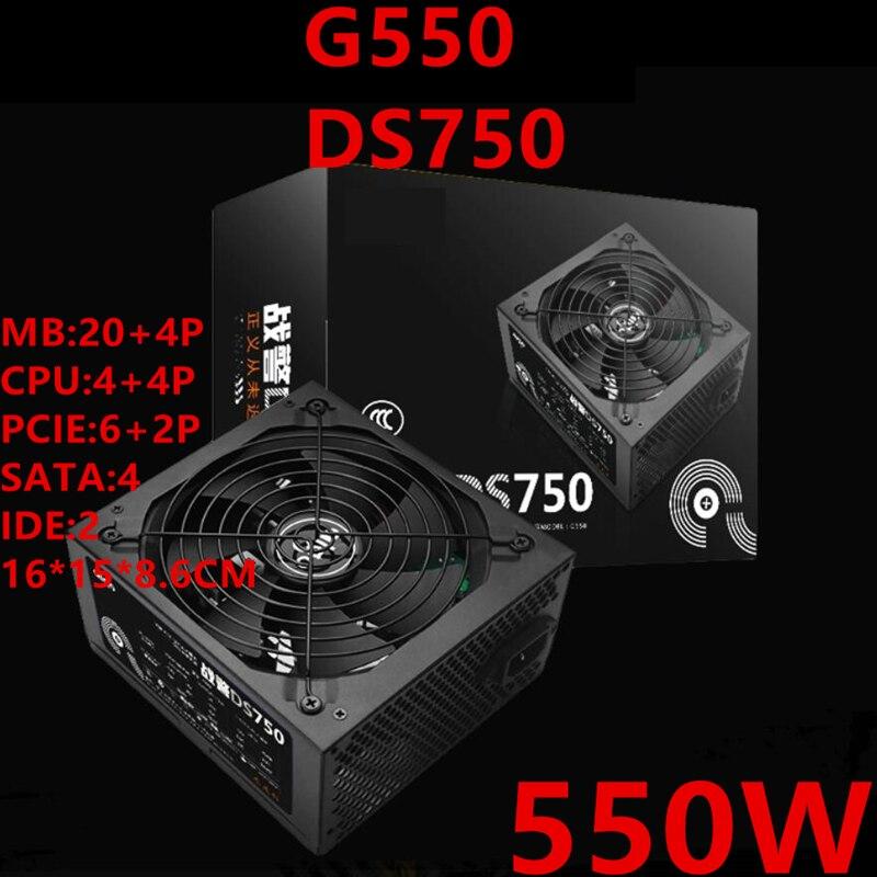 New PSU For Aigo Brand DS750 ATX Non Module Mute Temperature Control Power Supply Rated 550W Peak 650W Power Supply G550