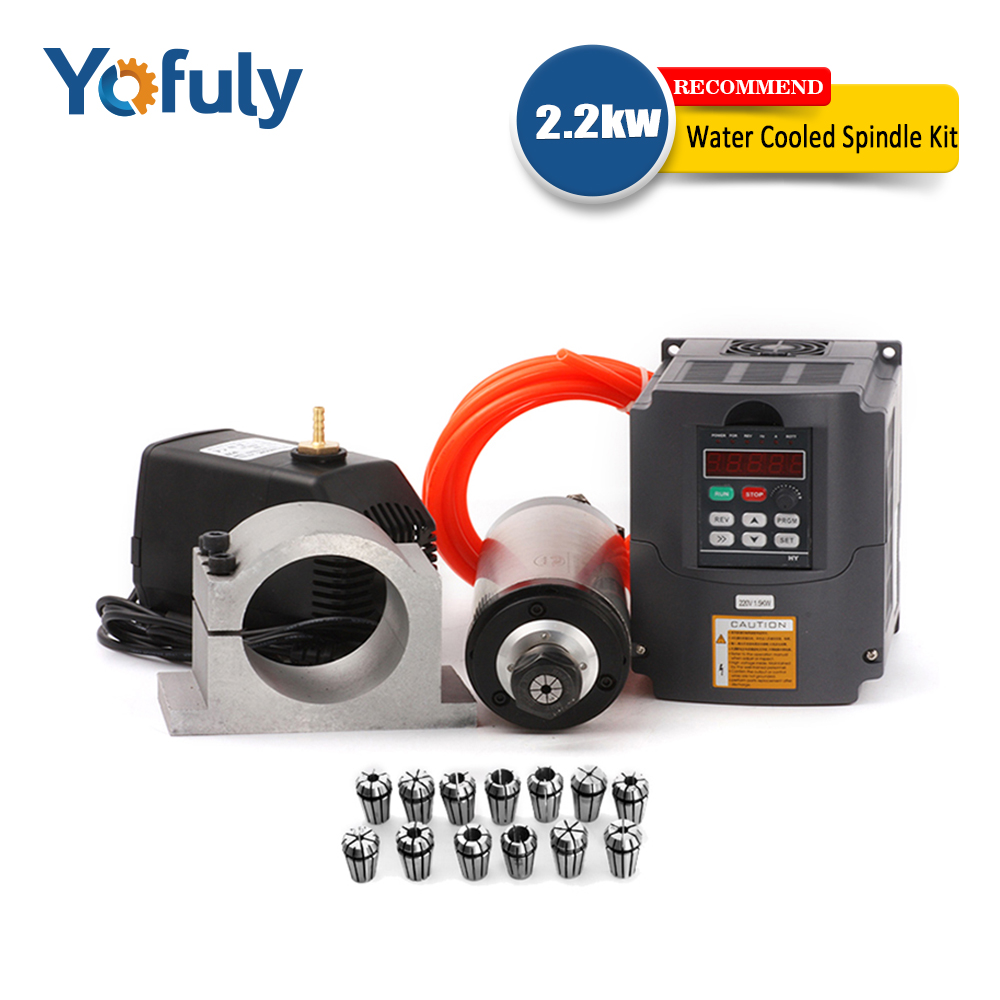 2.2 KW Water Cooled Spindle Kit CNC Milling Spindle Motor+2.2KW VDF+80mm Clamp+Water pipe+13pcs ER20 for CNC Router