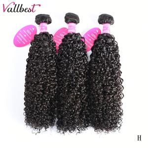 Курчавые вьющиеся пряди волос Vallbest, 100% человеческие пучки волос, 100 стандартные бразильские пупряди волос, 3 шт./лот, кудрявые волосы без повр...