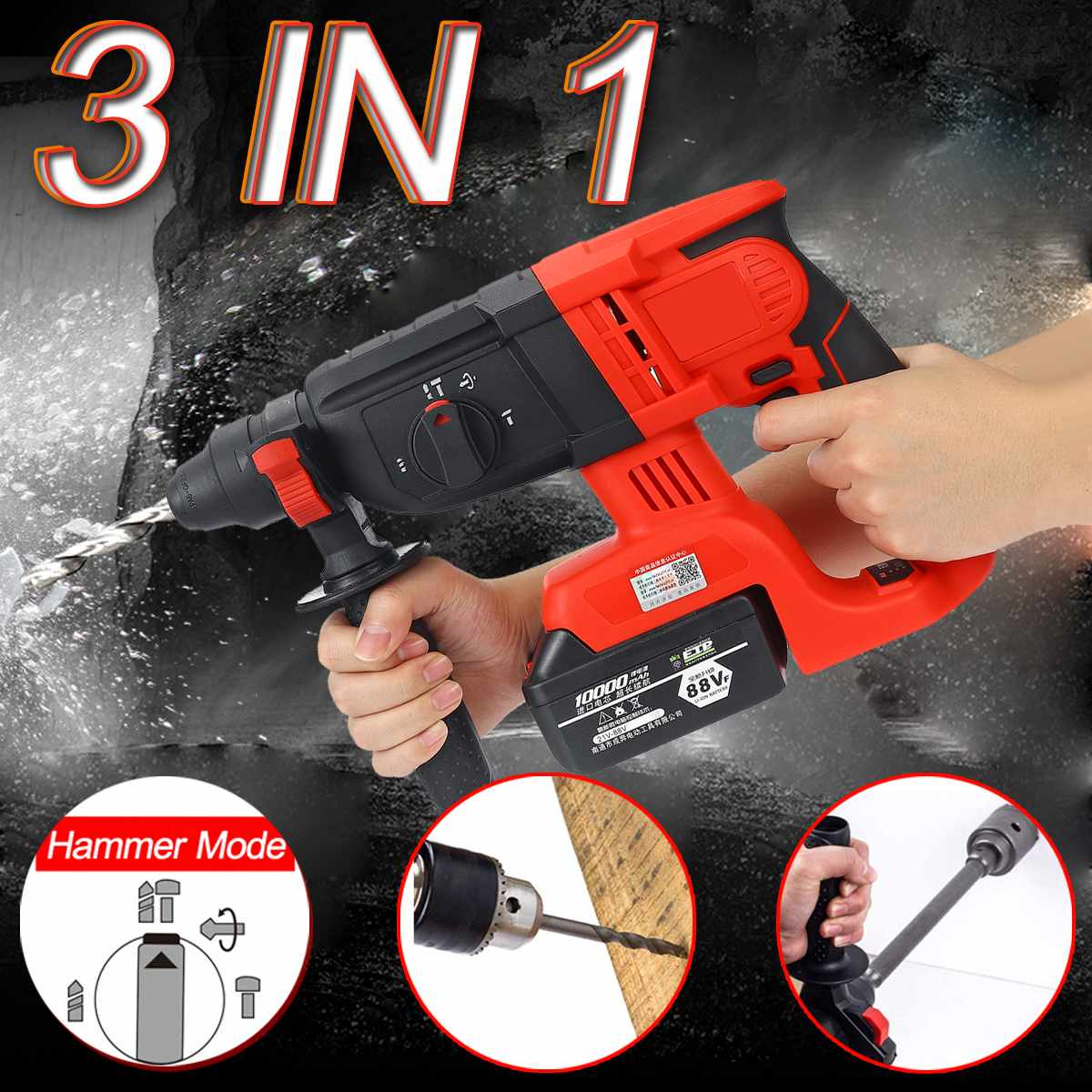 88V/128V/228V Multifunction Rechargeable 110-240V Electric Cordless Brushless Hammer Impact Power Drill With Lithium Battery