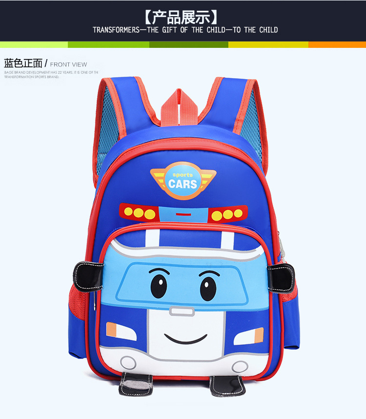 CHILDREN'S School Bags Baby Nursery Taipan GIRL'S And BOY'S Backpack Young STUDENT'S 1-3 Grade 3-6