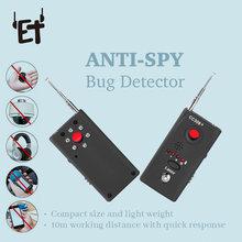 Et антишпионский детектор ошибок cc308 беспроводная мини камера