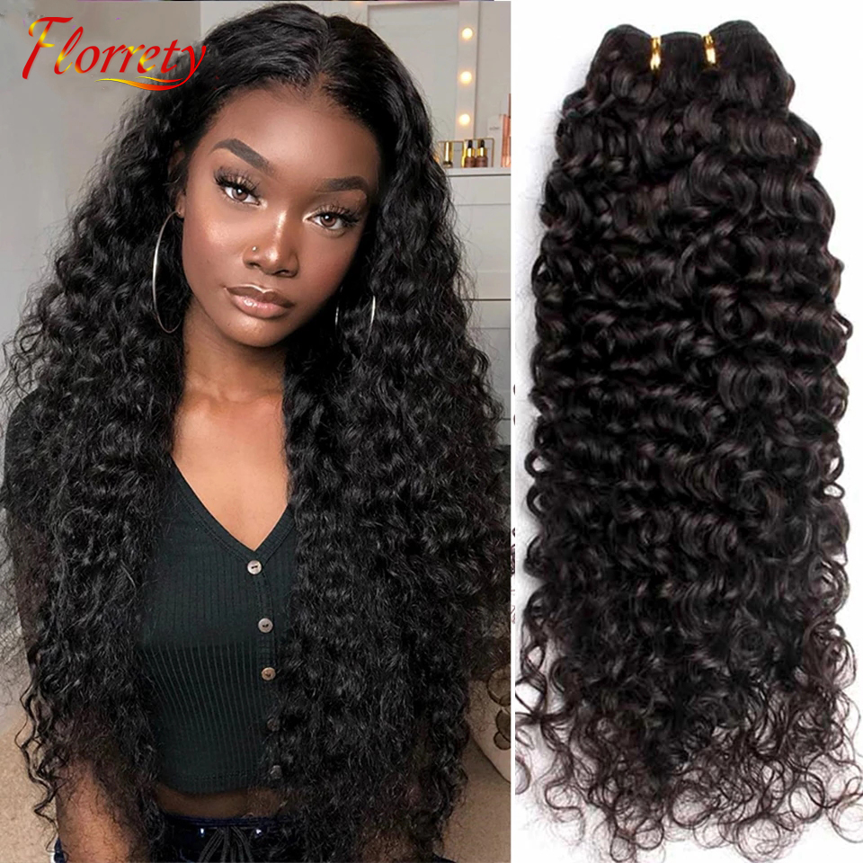 Deep Wave Curly Hair Bundles 100% Brazilian Hair Bundles Extension Remy Curly Human Hair Bundles 1/3/4 pcs