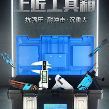 Plastic Tool Box Organizer No Tool Tool Box Professional Organizer Garage Storage Parts Caixa De Ferramentas Tool Box BG50TB