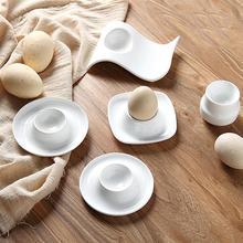 2pcs Ceramic Egg Cup Simple Breakfast Egg Holder Practical Egg Stand Egg Rack Home Restaurant (White) new 1 pcs home egg opener golden egg pull egg artifact egg shaker hand pull egg white egg yolk mixed egg shaker