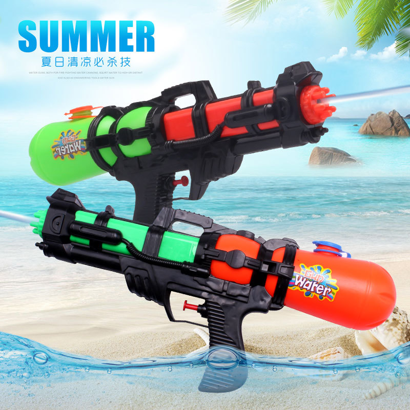 Water Gun Pistol Toy For Kids Adult Squirt Toy Party Outdoor Beach Sand Water Toys