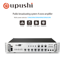 Oupushi USB-5.0AP Public Broadcasting System Amplifier 4 Zone USB input 5 mic input