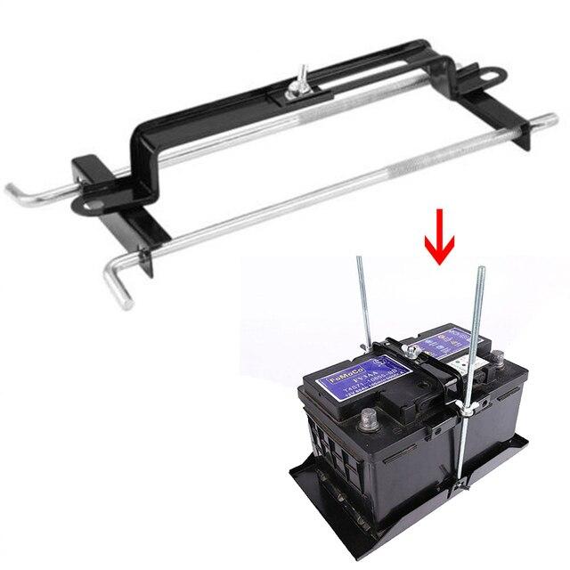 Adjustable Car Battery Holder Stabilizer Mount Rack Metal Fixed Bracket Stand Stable Durable