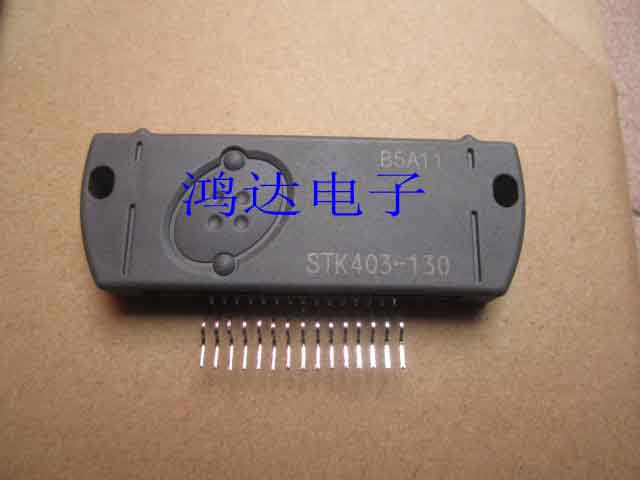 STK403-130Y Original New Sanyo Audio Amplifier