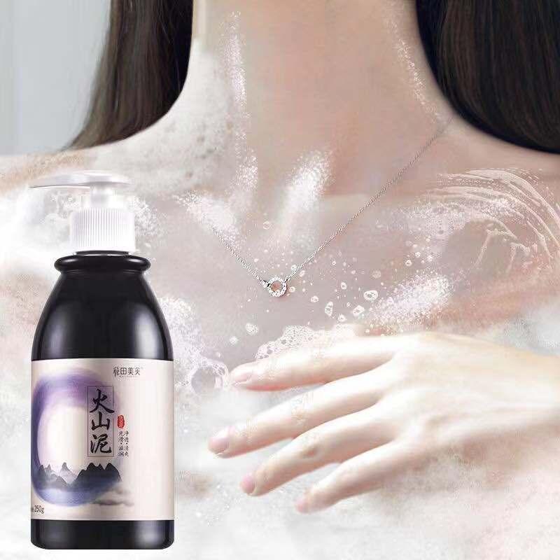 WATIANMPH lasting whitening body wash shower gel Deep Clean drak Skin Moisturizing Exfoliating Body Care cream 250g
