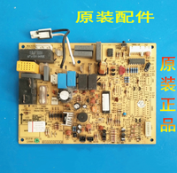 100% new for Air conditioning computer board circuit board M518F3B 30035568 good working Remote Controls     -