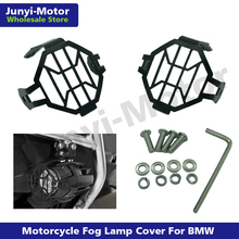 Motorcycle Fog Light Protector Guards Cover for BMW R1200GS F800GS R1250GS F850GS F750GS ADV Adventure Foglight Lamp Guard Cover cnc side stand switch protector guard for bmw r 1200 gs 1200gs r1200gs lc adventure adv 2013 2018 13 14 15 16 17 18 cover cap