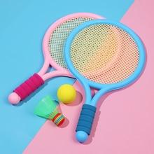 Tennis Badminton Racket Set for Children 17 Inch Racquet with 1 Tennis Balls 1 Badminton Balls for Toddler Indoor/Outdoor Sports