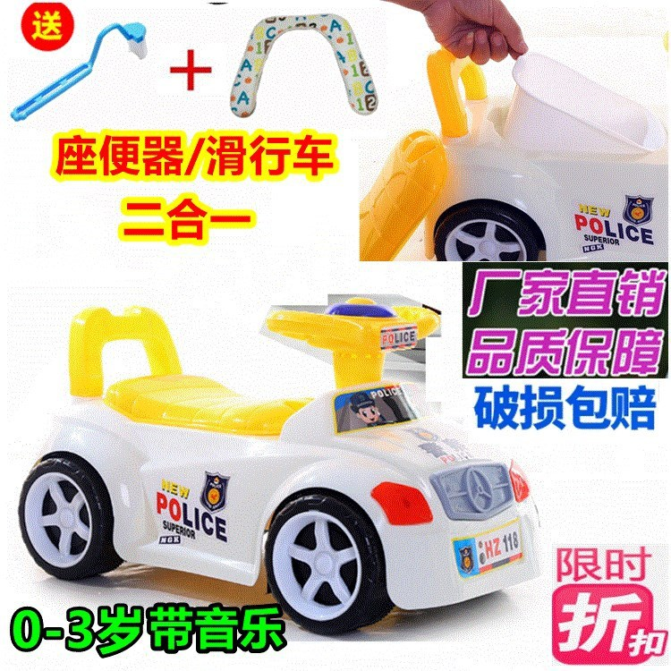 Toilet For Kids Chamber Pot Men And Women Baby Urinal Infant Kids Potty Toilet Automobile Belt Music Scooter