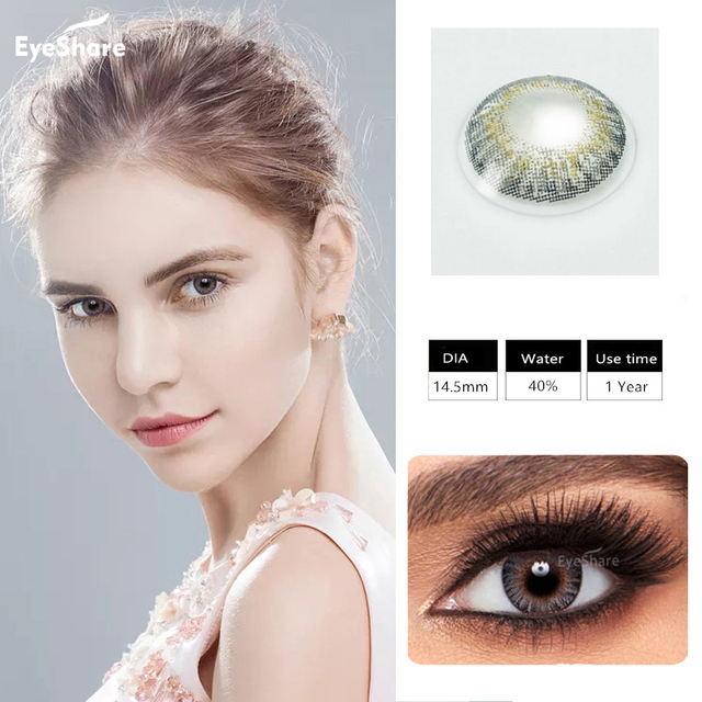 EYESHARE- 1 Pair 3 Tone Brilliant Colored Contact Lenses for Eyes Cosmetic Coloured  Eye Lenses Contacts 5