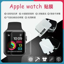 1 szt 38 40MM folia ochronna Apple Watch ultra-cienki pełny pokrowiec na Apple Watch 3 2 1 oglądaj ekrany ochronne cheap CN (pochodzenie) Screen Protector Case Hydrożel Film CLL120